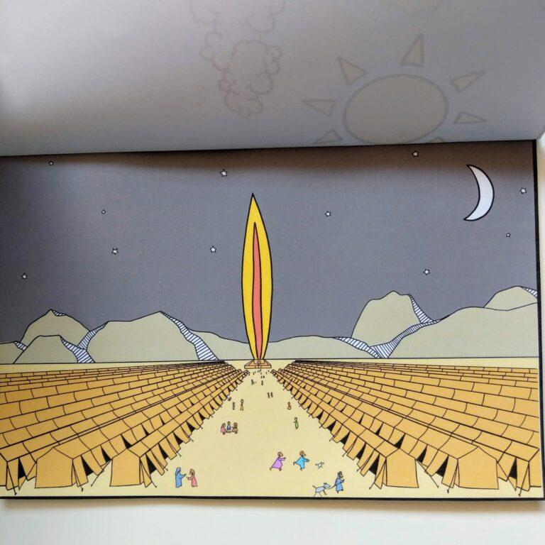 cartoon of pillar of fire bible craft